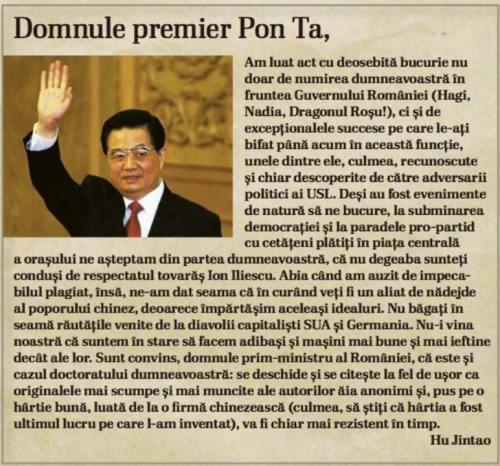 Foto: Ponta, Crin şi Băsescu ironizaţi pe Facebook