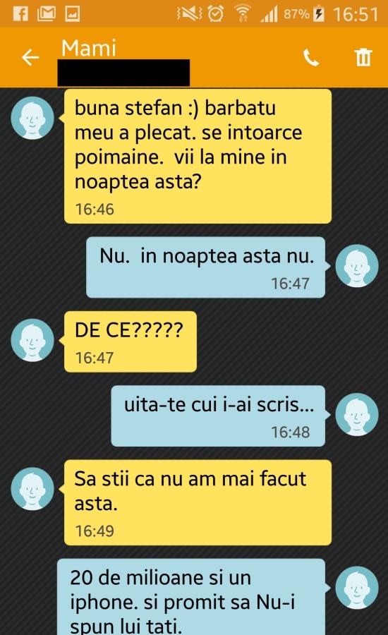 sms-uri