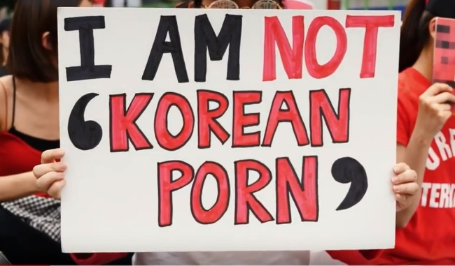 Protest Coreea