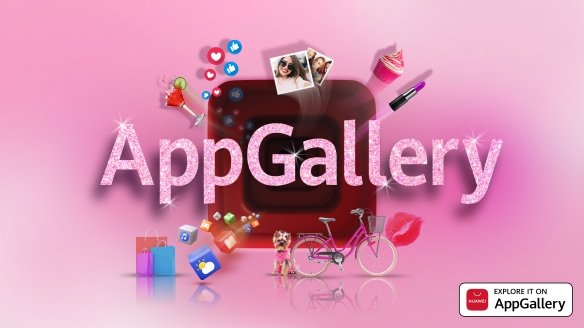 AppGallery 2